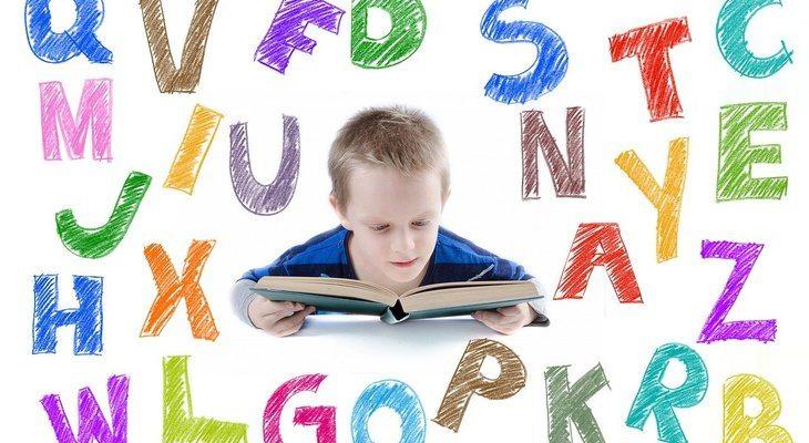 езикови обучения